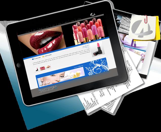 طراحی سایت فروشگاهی آرمان آفرین