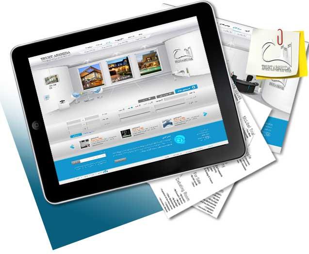 طراحی سایت املاک تراست آرشیدا