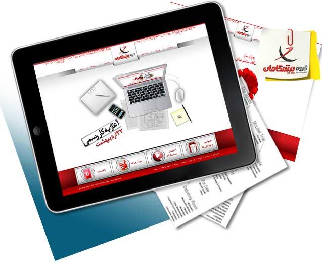 طراحی سایت باشگاه مشتریان پیشگامان