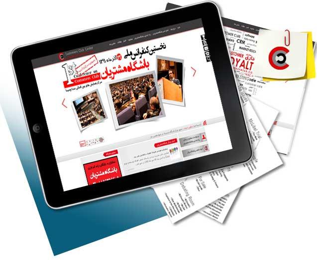 طراحی سایت باشگاه مشتریان