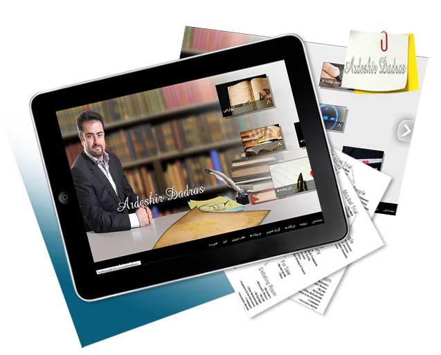 طراحی سایت شخصی اردشیر دادرس