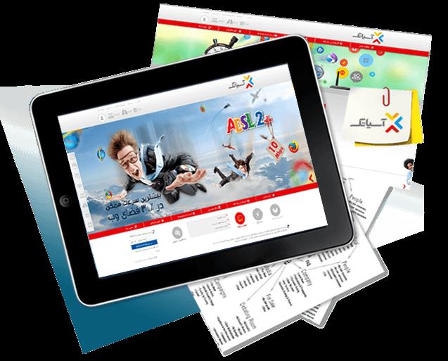 طراحی سایت شرکت انتقال داده های آسیاتک