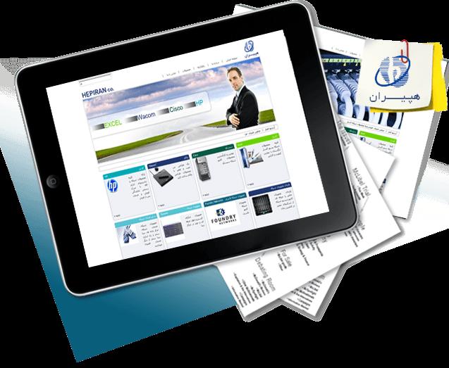 طراحی سایت شرکت هپیران