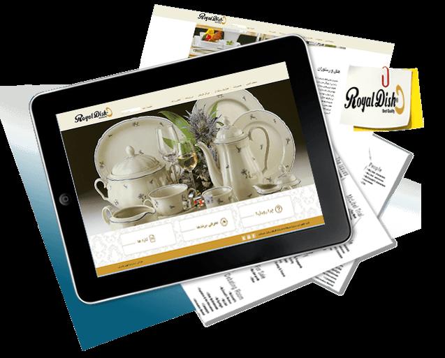 طراحی سایت ظروف رویال