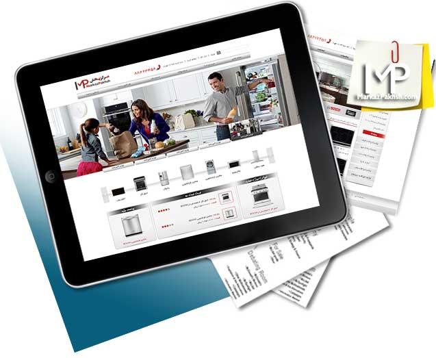 طراحی سایت فروشگاهی لوازم خانگی