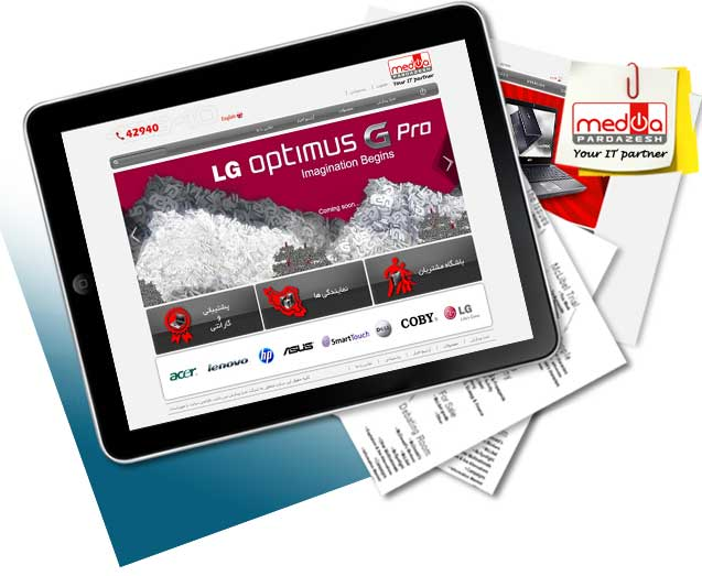 طراحی سایت فروشگاهی مدیا پردازش