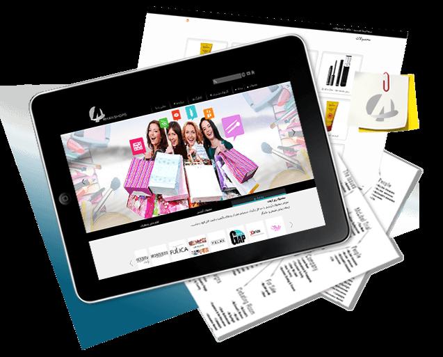 طراحی سایت محصولات آرایشی آرمان