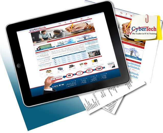 طراحی سایت موسسه آموزشی سایبرتک