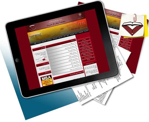 طراحی سایت موسسه آموزش عالی فن پرداز