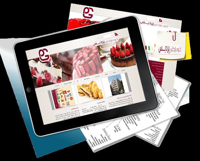 طراحی سایت پردیس فخر