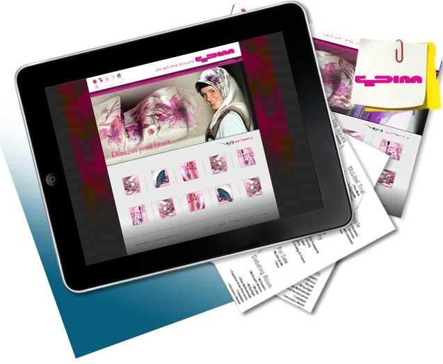 طراحی سایت حجاب سرای دینا