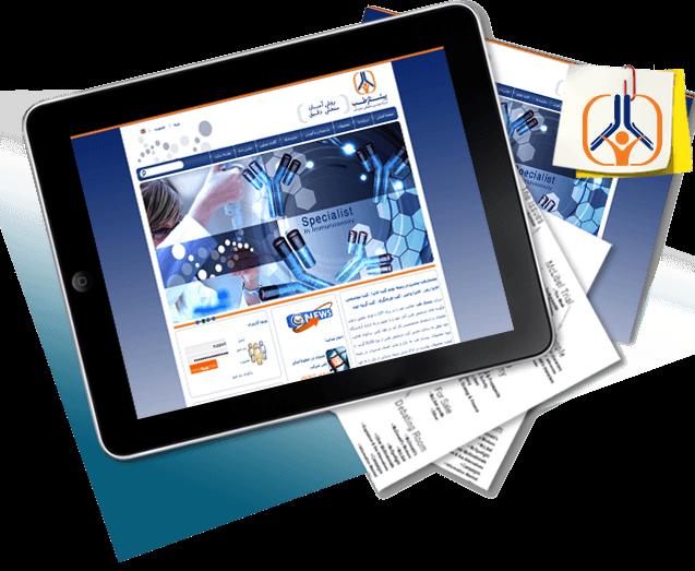 طراحی سایت پیشتازطب