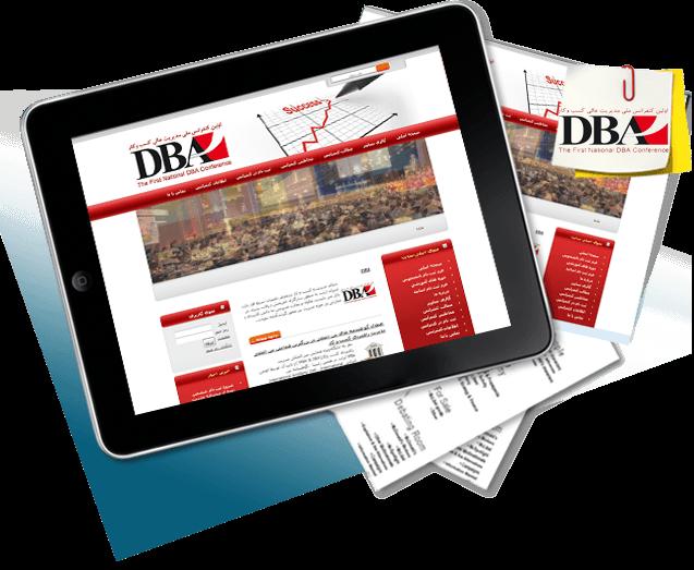 طراحی سایت کنفرانس DBA