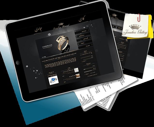 طراحی سایت گالری جواهری