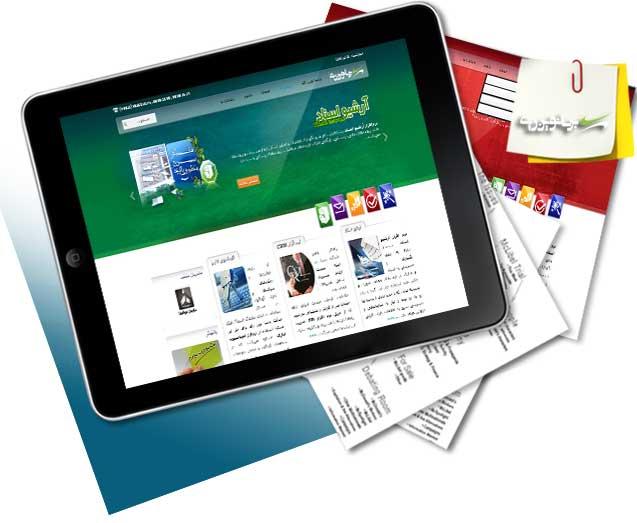 طراحی سایت و بهینه سازی برسا نوین رای