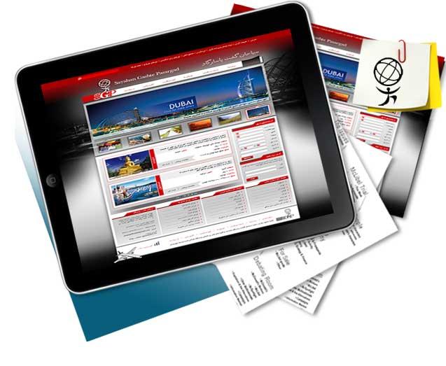 طراحی سایت آژانس مسافرتی سیاحان