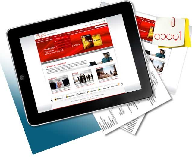 طراحی سایت آیکو