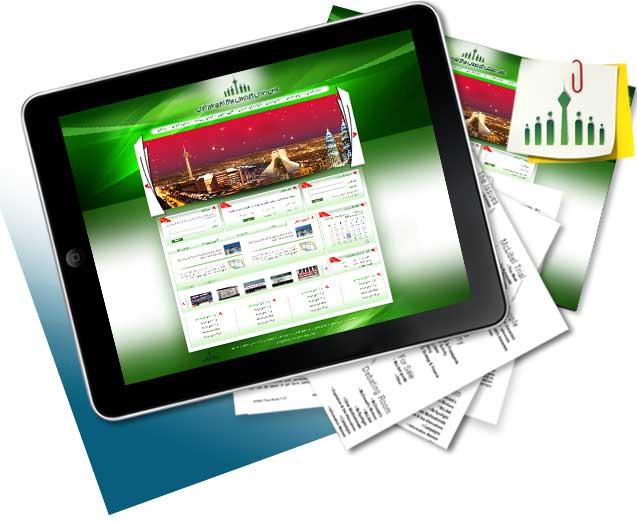 طراحی سایت انجمن صنفی مراکز تجاری تهران