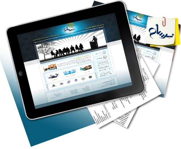 طراحی سایت برسام