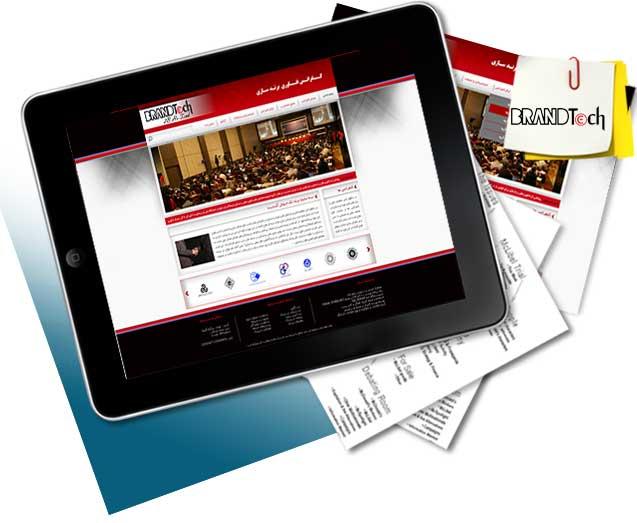 طراحی سایت برندتک