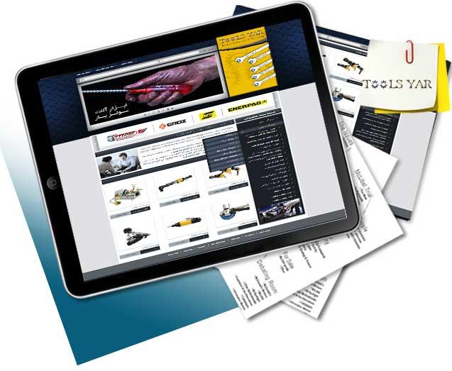 طراحی سایت تولز یار