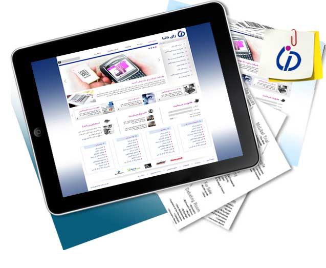 طراحی سایت رای دانا