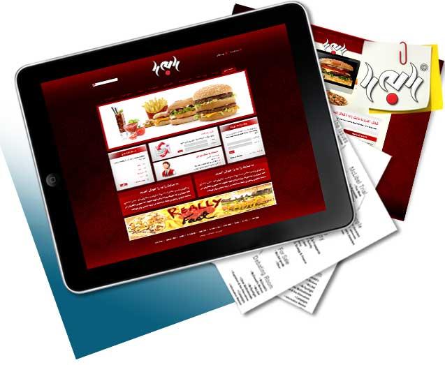 طراحی سایت رستوران را به را