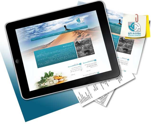 طراحی سایت شرکت بوعلی دارو