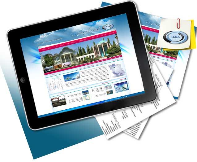 طراحی سایت شرکت توسعه ايرانگردي و جهانگردي