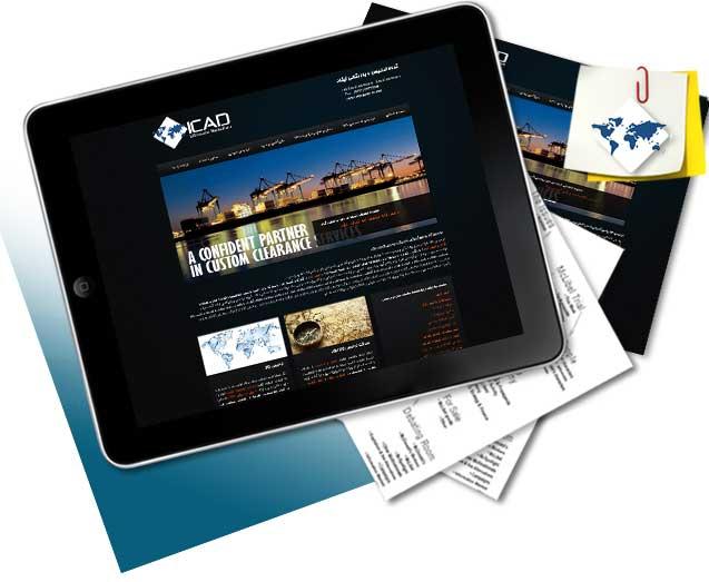 طراحی سایت شرکت حمل و نقل ایکاد