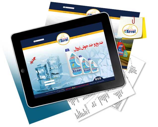 طراحی سایت شرکت زیرول