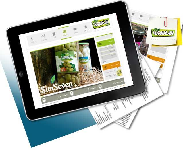 طراحی سایت شرکت سن سون