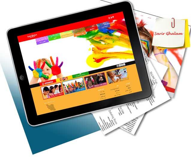 طراحی سایت شرکت صریر قلم