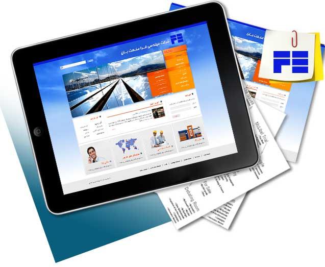 طراحی سایت شرکت فراصنعت بان