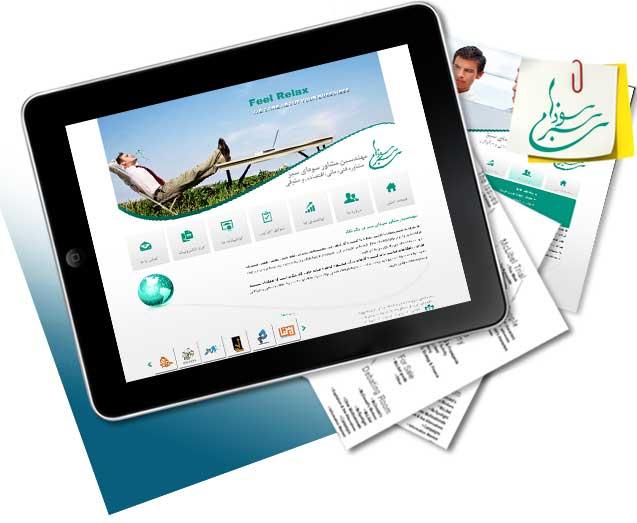 طراحی سایت شرکت مشاورین سودای سبز
