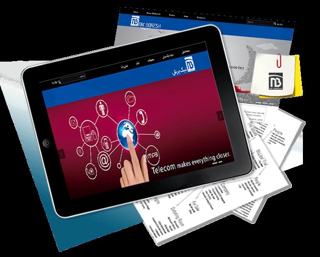 طراحی سایت شرکت نیک پردازش